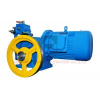 Wholesale Customized VVVF / AC1 Geared Traction Machine / Lift Geared Machine from china suppliers