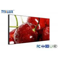 Wholesale LED Light Source Ful HD LCD Digital Signage Video Wall Solution Wide Viewing Angle from china suppliers