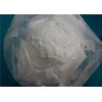 Wholesale High Purity Estradiol CAS: 50-28-2 for Female Bodybuilding Hormone from china suppliers