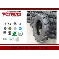 Wholesale Low Repair R1 Pattern Agricultural Tires 7.50-16 Long Service Life from china suppliers