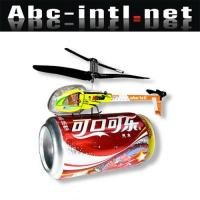 Buy cheap Newest Palm Size RC Helicoptor from wholesalers