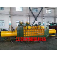 Wholesale Double Main Cylinder Hydraulic Baling Press Cuboid Block Scrap Metal Baler Y81K - 630 from china suppliers