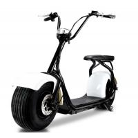 Wholesale 18 Inch Removable City Electric Scooter from china suppliers