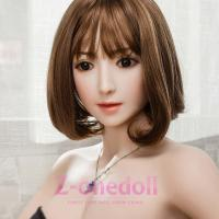 Buy cheap Asian doll factory adult product for men sex dolls real 145cm sex toys real love dolls dropshipping from wholesalers