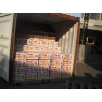 Wholesale Aluminium Phosphide 90% TC/Insecticide/rodenticide, inorganic compound from china suppliers