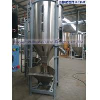 Wholesale 4KW Solid Solid Mixing Equipment , High Speed Spiral Rubber Mixer Machine from china suppliers