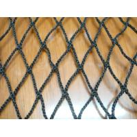 Wholesale PE Rope Sea Farming Multifilament Fishing Nets With Single Knot or Double Knots from china suppliers