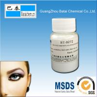 Wholesale TDS SGS with 2 μm Average Particle Polymethylsilsesquioxane BT-9272 for makeup products from china suppliers
