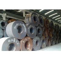Wholesale A36 Hot Rolled Mild Carbon Steel Plate For Ship Building , Steel Sheet Coil from china suppliers
