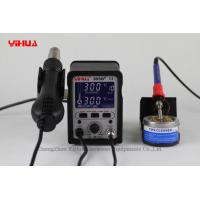 Wholesale Temperature Controlled Soldering Station Yihua 995D+ With Cool / Hot Air and 3 Memory Set from china suppliers