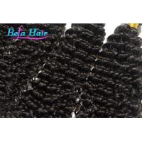Wholesale Deep Curl Indian Temple Hair Natural Black One Donor No Lice Hair from china suppliers