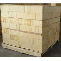 Buy cheap Silica Brick from wholesalers