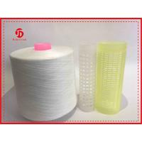 Wholesale High Tenacity Polyester Weaving Yarn Nature White Yizheng Fiber Bright from china suppliers