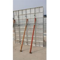 Quality Tie Bar Efficient adjustable Concrete Aluminum Formwork manufactuer for sale