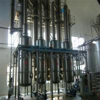 Wholesale Liquor Evaporation Multiple Effect Thin Film Thermal Evaporator System from china suppliers