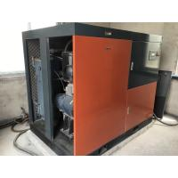 Wholesale Screw Type Belt Driven Air Compressor Industrial Compressors With Inverter from china suppliers