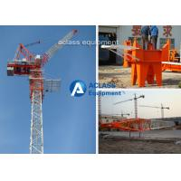 Wholesale Construction Site Luffing Jib Tower Crane with 55m Boom / Split Mast Section from china suppliers