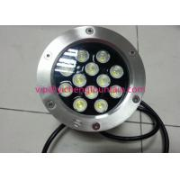 Quality 36W Warm White Outdoor LED Underwater Fountain Lights IP68 With Stand 160mm Diameter for sale
