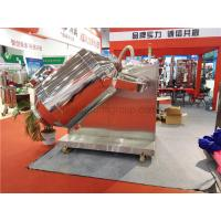 Wholesale 150Kg 3D Motion Powder Mixing Machine Stainless Steel With 10 L Barrel Volume from china suppliers
