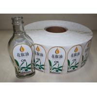 Wholesale Self - Adhesive Healthy Food Product Labels PVC / PE / PP Hot Stamping from china suppliers