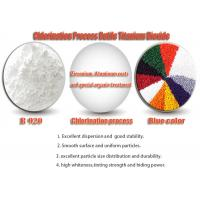 Wholesale White Powder Chloride Process Titanium Dioxide Rutile R920 For Producing Paints Factory from china suppliers