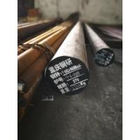 Wholesale 40CrNiMoA SAE8640H Steel Round Bar / Alloy Rod AISI 4340 DIN1.6510 from china suppliers