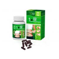Wholesale Safe Healthy One Day Diet Daidaihua Slimming Pills with GMP / FDA , 60 Pills from china suppliers