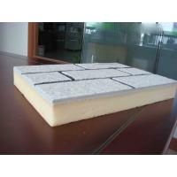 Lightweight fireproof wall insulation materials for for Fireproof wall insulation