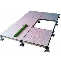 Wholesale Antistatic Floor from china suppliers