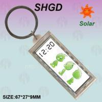 Wholesale Solar keychain promotion gifts digital clock from china suppliers