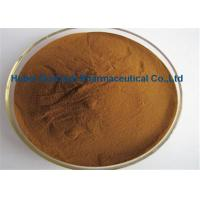 Wholesale Hornry Goat Weed Epimedium Extract Icariin Brown To Yellow Powder from china suppliers