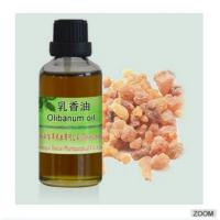 Wholesale Natural Olibanum Essential Oil for Aromatherapy & Cosmetics Use from china suppliers