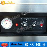 Buy cheap China Coal Product DZ500-2D vacuum packaging machine from wholesalers