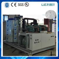 Wholesale Better Performance Industrial Ice Maker  SS304 Annealing Heat Treatment 3 Years Warranty from china suppliers
