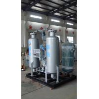 Wholesale Gray High Pressure Nitrogen Generator Whole System Include Booster Pump from china suppliers