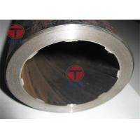 Wholesale GB/T 20409 Multi - Rifled Seamless Steel Tubes For High Pressure Boiler from china suppliers
