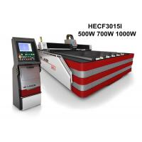 Wholesale 500w 700w 1000w CNC Fiber Laser Metal Cutting Machine Price for Carbon Stainless Aluminum Sheet with CE FDA from china suppliers