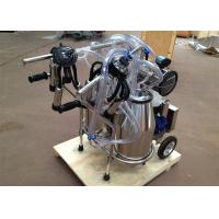 Wholesale Double Cows Milking Machine / Electirc Mobile Dairy Milking Machine from china suppliers