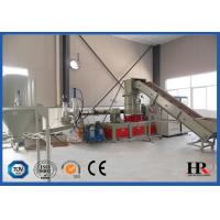 Wholesale Single Screw Waste Recycle Plastic Granules Making Machine PP/PE from china suppliers