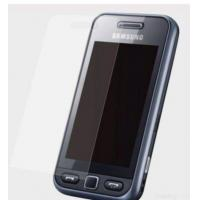 Wholesale Mobile Phone And Computer Ultrathin Lcd Screen Protector For Samsung from china suppliers