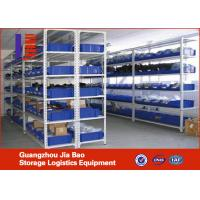 Wholesale industrial steel Light Duty Racking System Storage logistics equipments from china suppliers