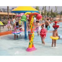 Wholesale Colorful Spray Water Park Fiberglass Equipment For Children / Kids Customized Products from china suppliers