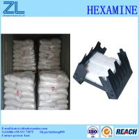 Wholesale Hexamine CAS 100-97-0 / Urotropine 99.3% min white crystal for fuel tablets / Hexamine from china suppliers