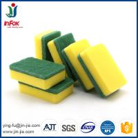 Buy cheap Manufacturer suppiler Colourful abrasive fibre woven for kitchen dish sponge from wholesalers
