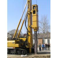 Wholesale Hydraulic Piling Rig TH60 Drilling Diameter 300MM Used In The Construction Of Highways from china suppliers