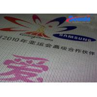 Wholesale 260G/SQM UV Screen Printed Mesh Fabric for Decoration / Exhibition Graphics from china suppliers