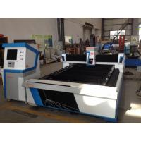 Wholesale 20mm Carbon steel and 10mm stainless steel laser cutting machine with CNC fiber laser from china suppliers