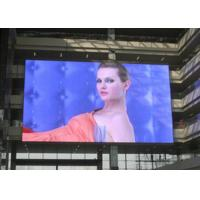 Wholesale 10mm Pixel Pitch Flexible Led Curtain Display Good Heat Dissipation from china suppliers