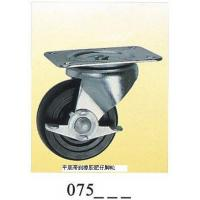 Buy cheap General duty Caster  caster wheel rubber caster with brake  075 from wholesalers
