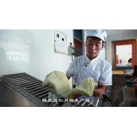 Wholesale Dough Sheeting Moon Cake Machine for Moon Cake / Steam Bun / Toast from china suppliers